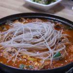 韓国ゲーム会社が仮想通貨取引所を食らう!まるで煮えたぎったチゲ鍋のようだ…